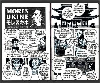 moresukine-13-1_thumb.jpg