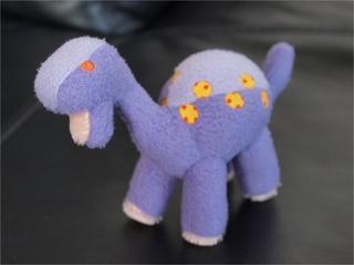 Lila Dino
